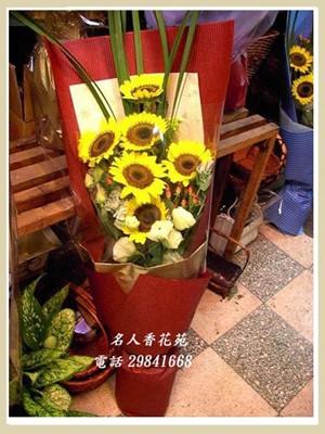 向日葵花束 A22