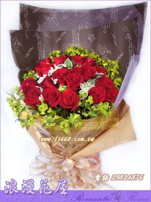 紅玫瑰花束 A92