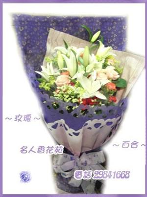 香水百合+玫瑰花束 A12-1
