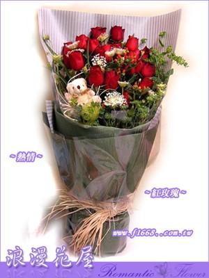 熱情紅玫瑰花束 A06