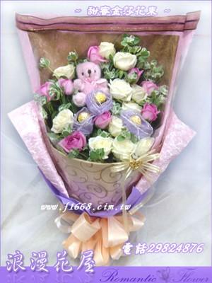 甜蜜金莎花束 A125