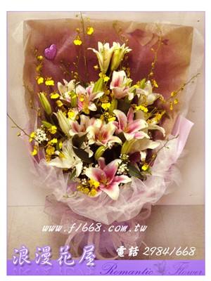甜蜜花束 A14