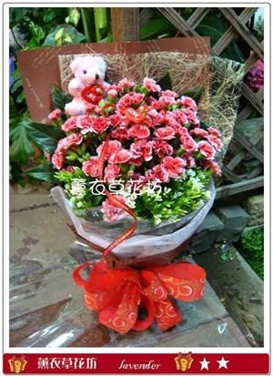 母親節花束G918