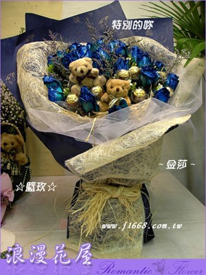 藍玫瑰花束 A03