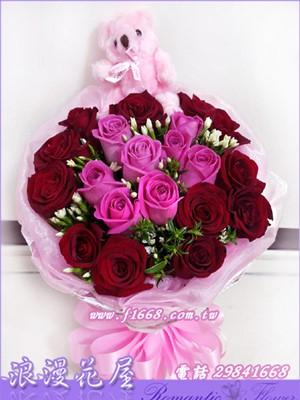 紅玫瑰紫玫瑰花束 A196