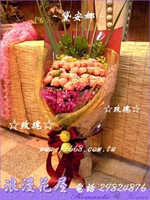 黛安娜玫瑰花束 A33