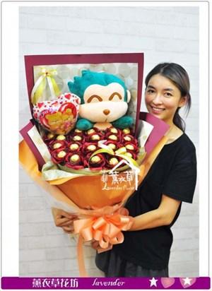 猴愛妳G925