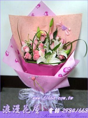 百合&粉玫瑰花束 A56