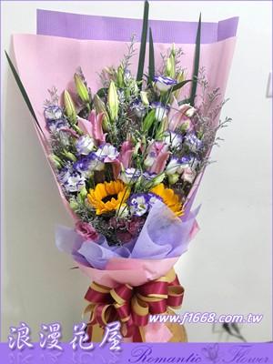 百合向日葵花束 A215