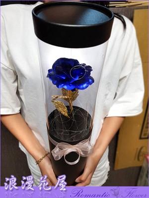 黃金藍玫瑰 A218