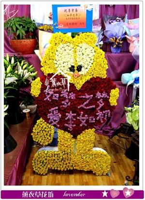 加菲貓花牌設計aa5234