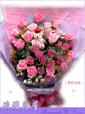 雙色玫瑰花束 A27