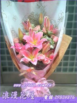 粉百合玫瑰花束 A157