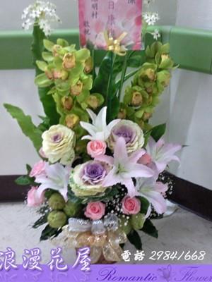 豪華盆花 F34
