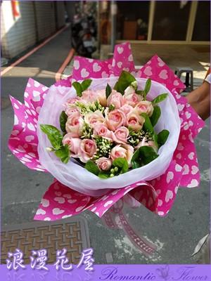 粉紅玫瑰花束 A223