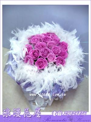 紫愛你(贈送兩隻小熊熊)A93