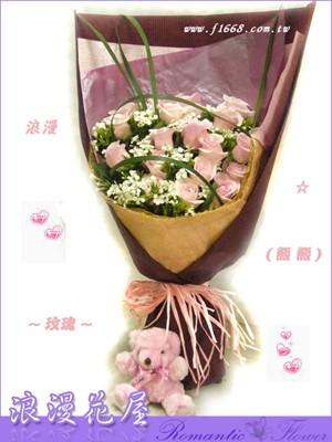 粉色戀情花束 A81