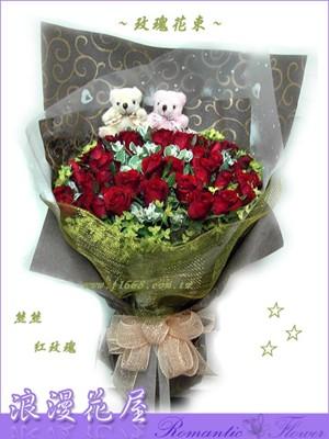 玫瑰花束(20朵紅玫瑰) A20