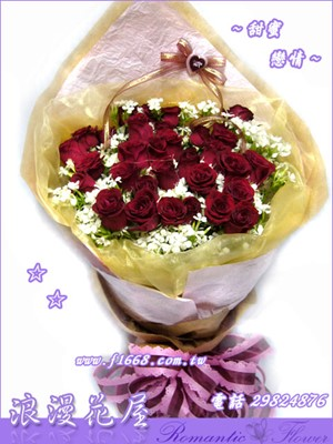甜蜜戀情花束 A101