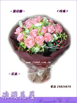 黛安娜玫瑰花束 A64