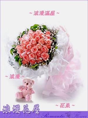 浪漫滿屋花束 A43