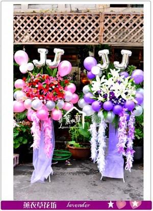 氣球藝術花藍一個c090910