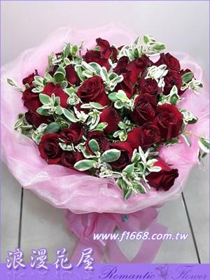 紅玫瑰花束 A219
