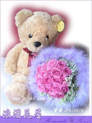 ☆熊愛你☆花束 A132
