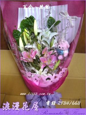 百合花束 A02