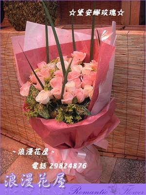黛安娜玫瑰花束 A41