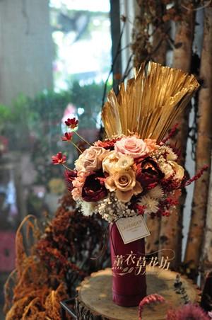 永生花&乾燥花盆花設計 110012007