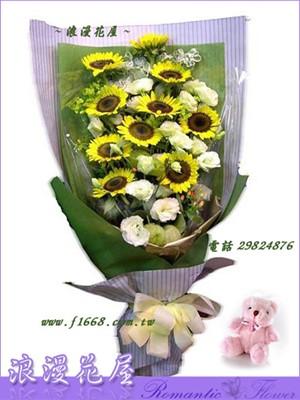 向日葵花束 A32