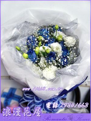 藍玫瑰花束 A171