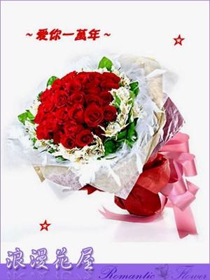 紅玫瑰花束 A42