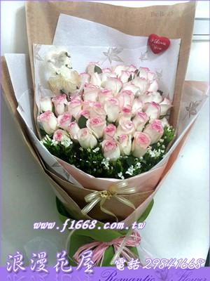 雙色玫瑰花束 A198