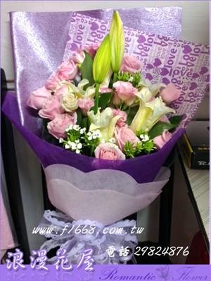玫瑰百合花束 A139