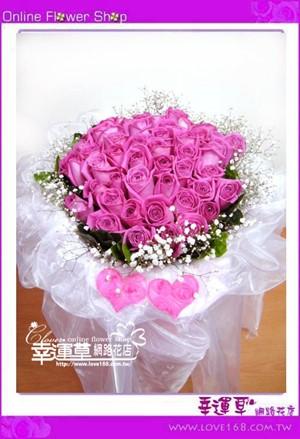 A092*優質花束60