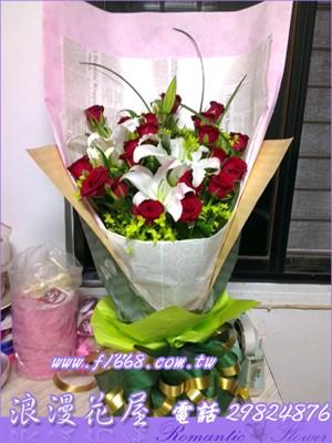 戀愛花束 A156