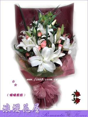 香水百合花束 A60