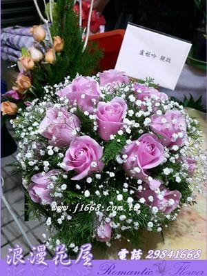 玫瑰小花藍A197