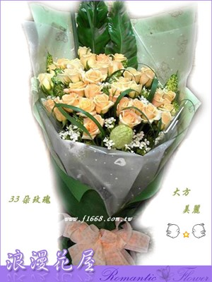 玫瑰33朵花束 A29
