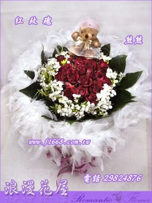 愛你花束 A114