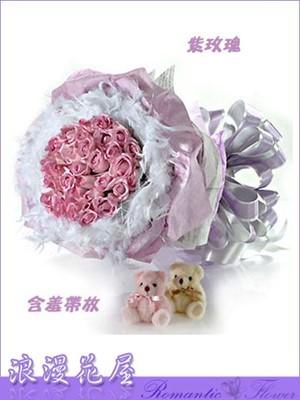 紫玫瑰花束 A44