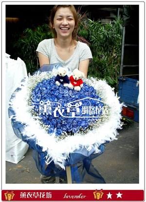 最愛你ㄉ~心~<BR>150朵藍玫瑰y2537