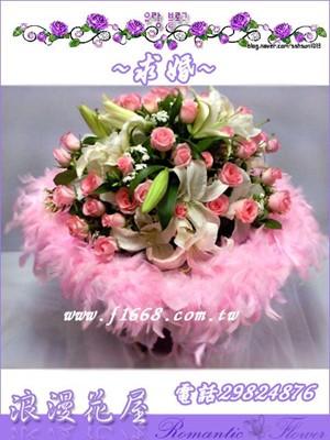 求婚花束 A126