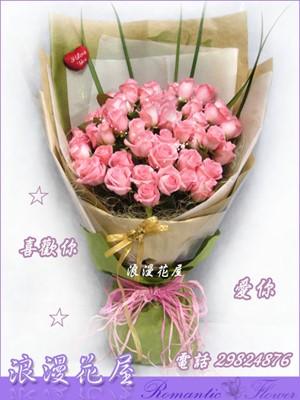 真愛50朵花束 A112